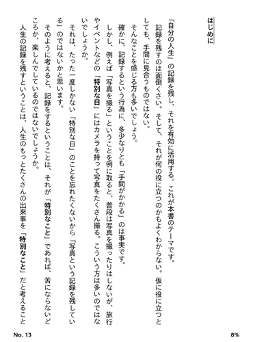 Screenshot 2012 11 19T04 39 52+0000