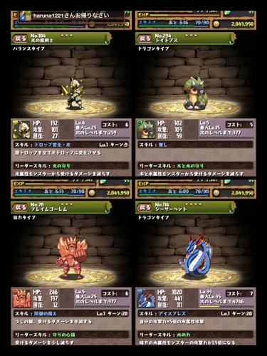 20121110111259