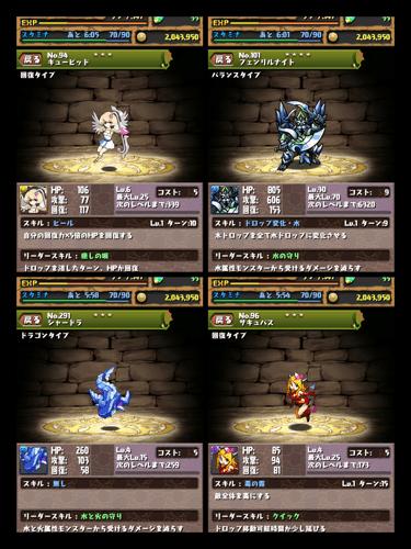 20121110111347