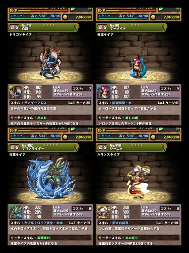 20121110135137