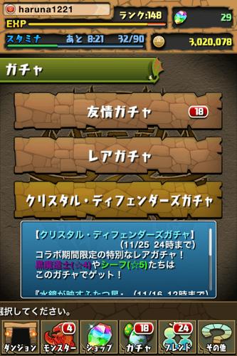 20121114024513