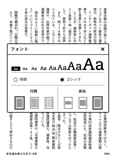 Screenshot 2012 11 19T22 32 35+0900