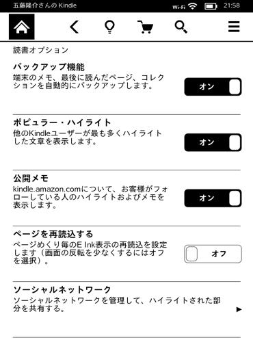 Screenshot 2012 11 19T21 58 54+0900