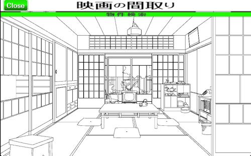 鈴木オート