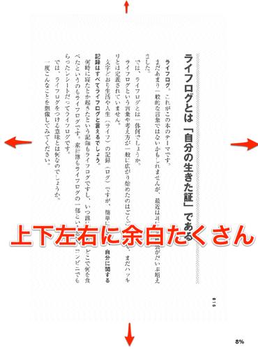 Screenshot 2012 11 22T17 47 33+0900 1