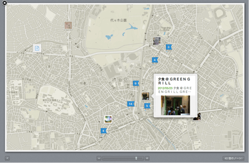 Evernote mapview