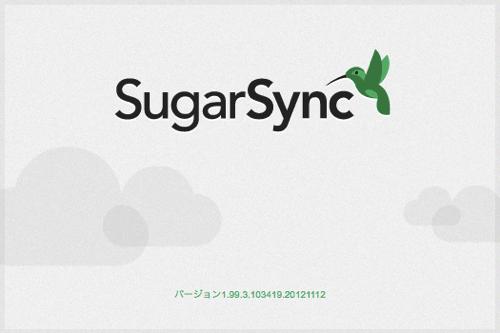 SugarSync2.0