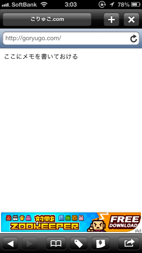 IMG 2192