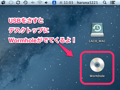 130129 Wormhole 01 2