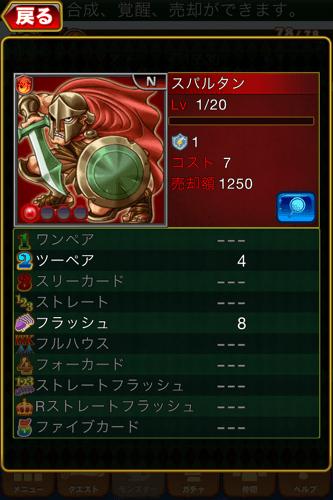 IMG 4232 のコピー