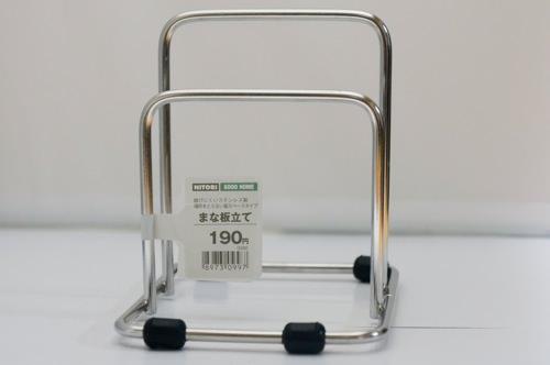 iPad mini スタンド