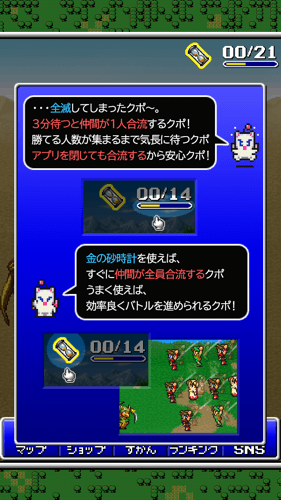 IMG 4095