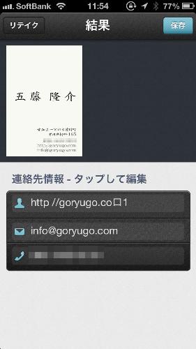 IMG 4434