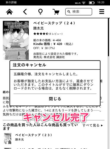 Screenshot 2013 03 13T16 20 20+0900