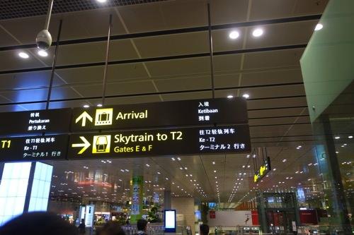 シンガポール到着口