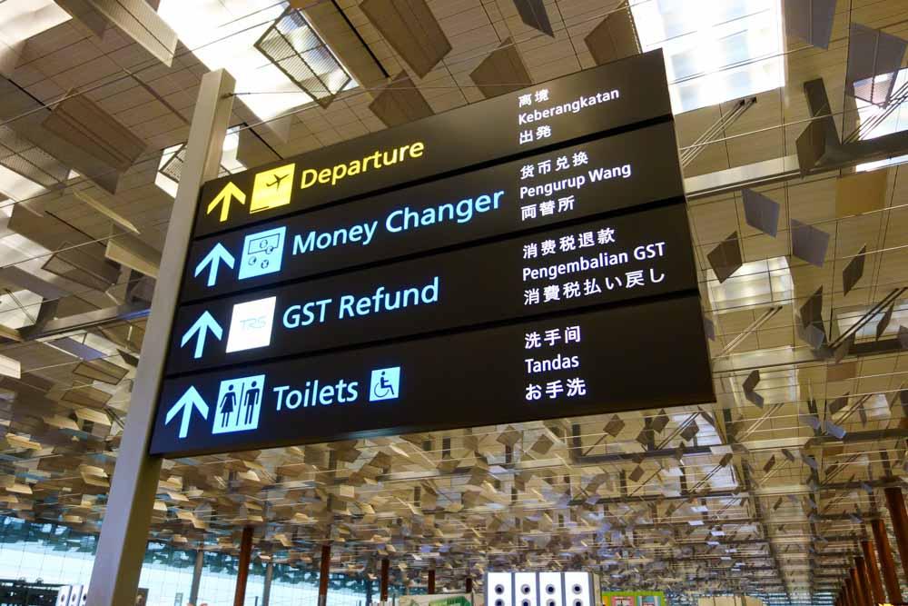 チャンギ空港GST Refundの看板