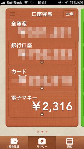 IMG 7744