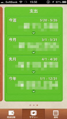 IMG 7747