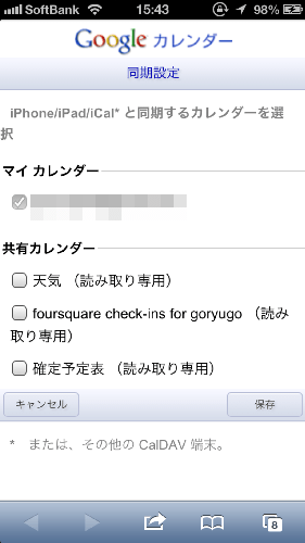 IMG 7802