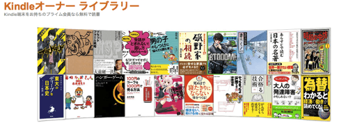 Amazon co jp Kindleオーナー ライブラリー