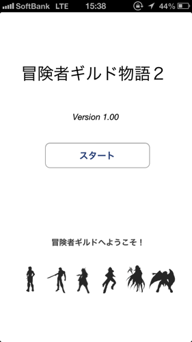 IMG 8868