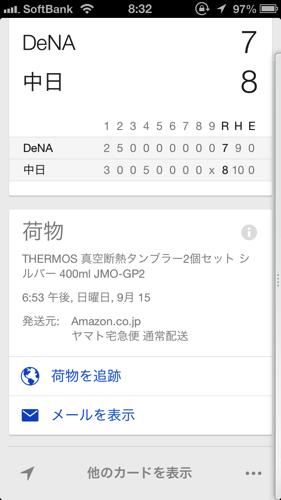 IMG 9557