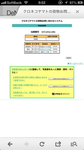 IMG 9560