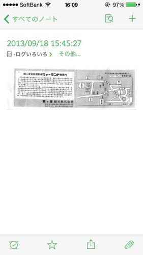 IMG 9722