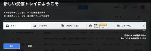 welcome_tabs.jpg