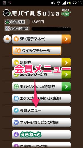 Screenshot 2013 09 16 22 35 58