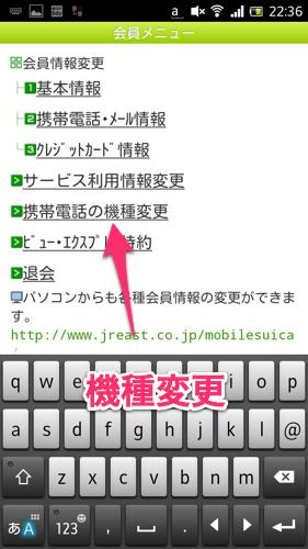 Screenshot 2013 09 16 22 36 21