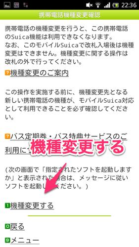 Screenshot 2013 09 16 22 36 37