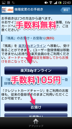 Screenshot 2013 09 16 22 43 10