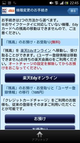 Screenshot 2013 09 16 22 45 27