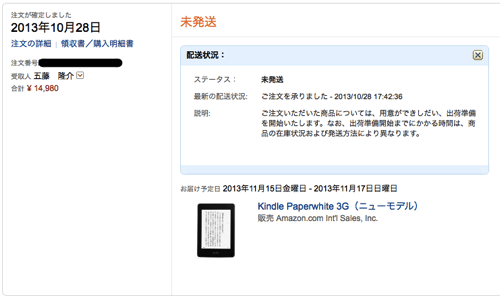 Baught Kindle paperwhite 3g