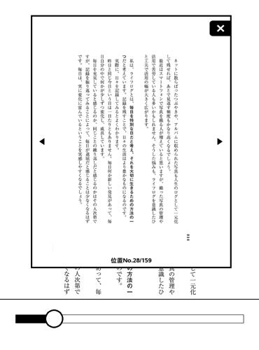 Screenshot 2013 11 16T10 06 13+0900