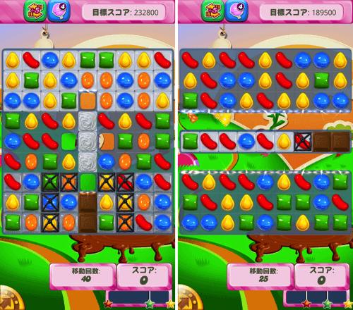 CandyCrushSaga.png
