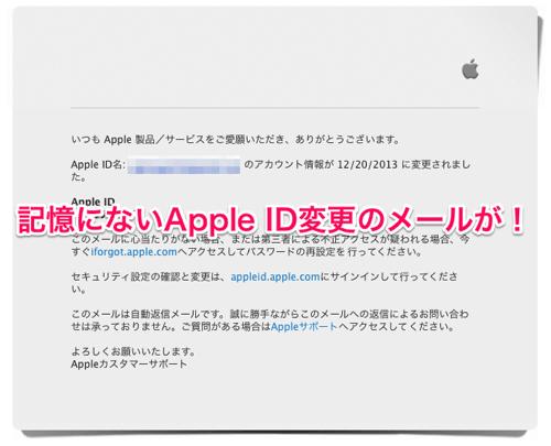 アカウント情報変更のご案内 goryugo33 gmail com Gmail 2