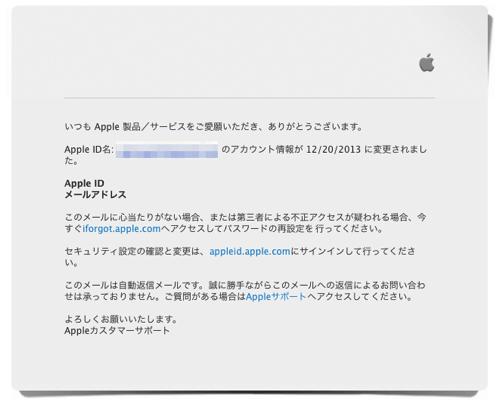 アカウント情報変更のご案内 goryugo33 gmail com Gmail 3