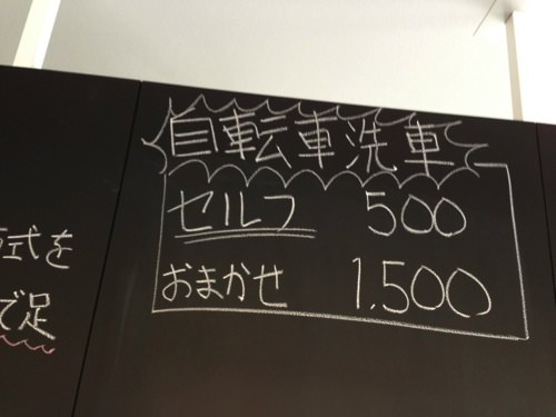 IMG 1166