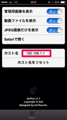 写真 2014 01 01 3 15 46