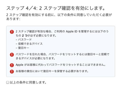 スクリーンショット 2014 02 25 18 57 35 2