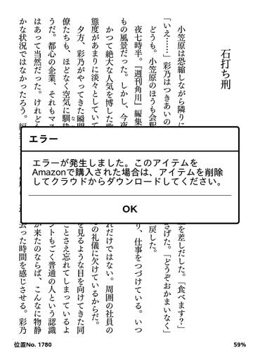 Screenshot 2014 02 04T18 05 22+0900
