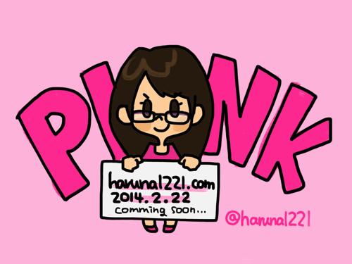 Haruna1221