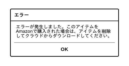 Screenshot 2014 02 03T22 21 22 0900 2