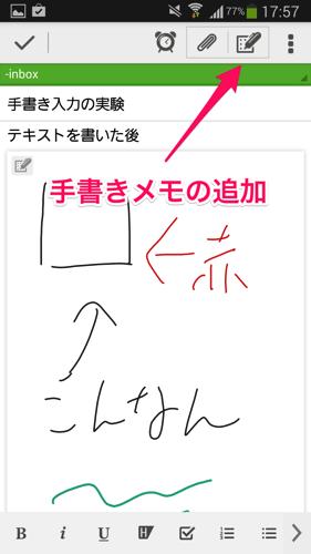 Screenshot 2014 03 07 17 57 17