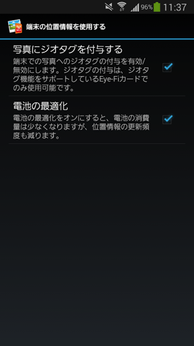 Screenshot 2014 04 24 11 37 13