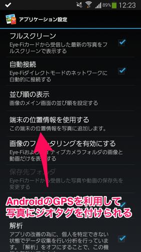 Screenshot 2014 04 24 12 23 37