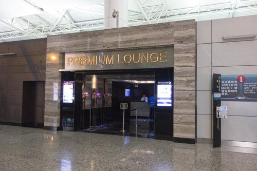 Guangzhou baiyun airport lounges 06