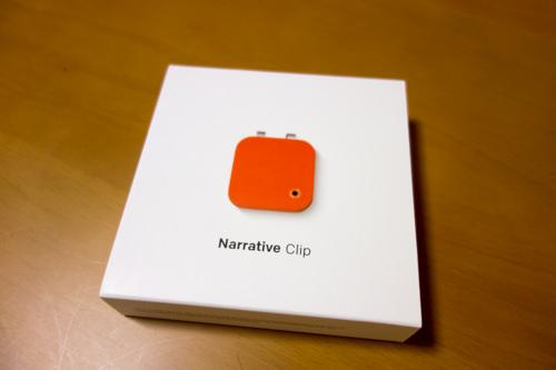 Narrative clip 06